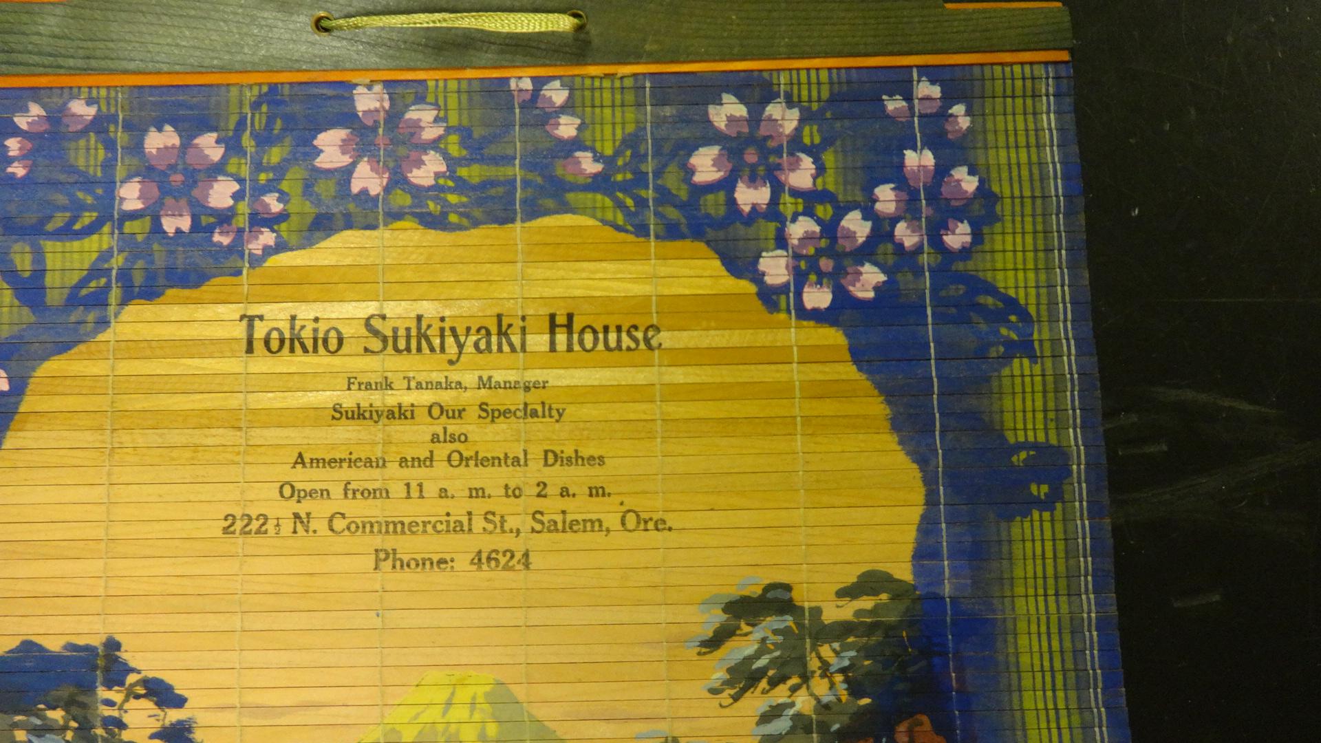 Detail of advertising calendar distributed by the Tokio Sukiyaki House, c. 1936-1942.  WHC 2014.082.0071, Al Black Collection.
