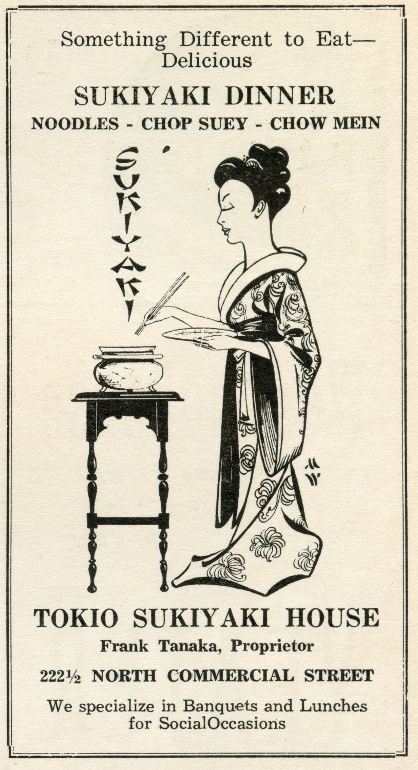 1Advertisement for the Tokio Sukiyaki House Restaurant in Salem run by Frank Tanaka with illustration by Murray Wade.  Originally published April 1941 in Wade's Oregon Magazine.  Willamette Heritage Center Collections, 2008.038.0179.